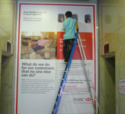 HSBC Wall Sticker